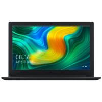 Ноутбук Xiaomi Mi Notebook 15.6 i5-8250U 4Gb+128SSD+1TB HDD, MX110 2GB