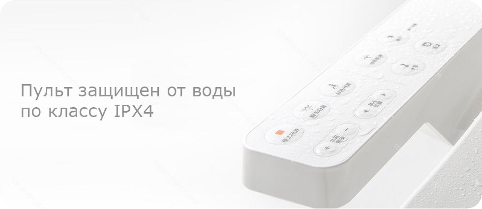 Умная крышка-биде для унитаза Xiaomi Smart Toilet