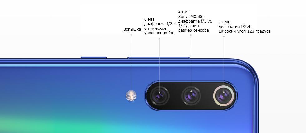 Купить Смартфон Xiaomi Mi 9 Se  (6 GB RAM, 128 GB ROM, Snapdragon 712) по выгодной цене